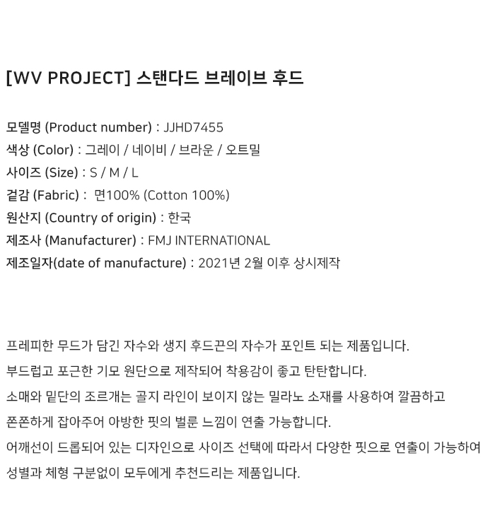 JJHD7455_info_ji.jpg