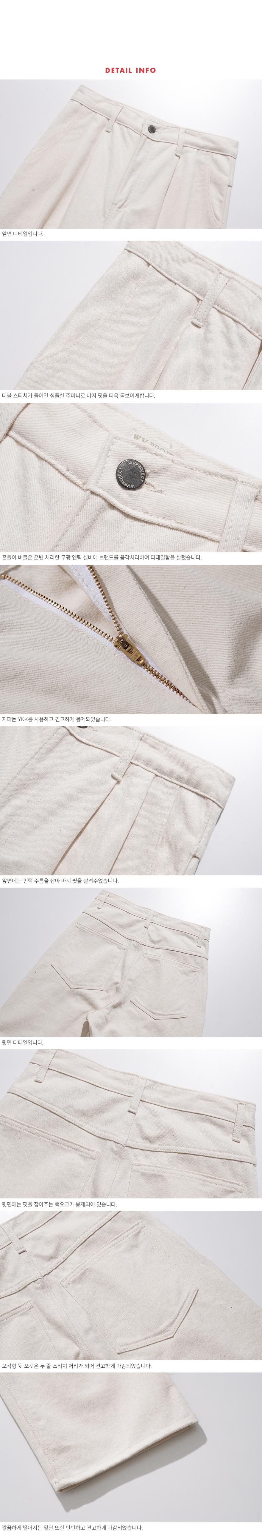 JJLP7466_detail_cream_ji.jpg