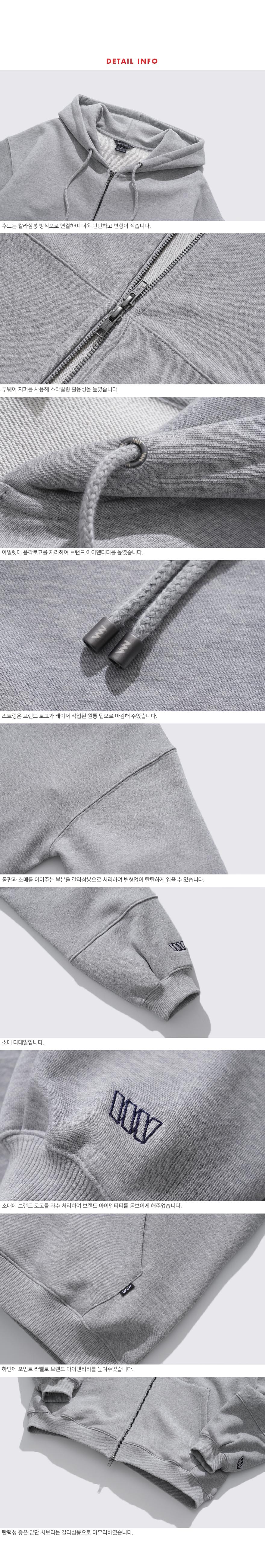 JJOT7467_detail_gray.jpg