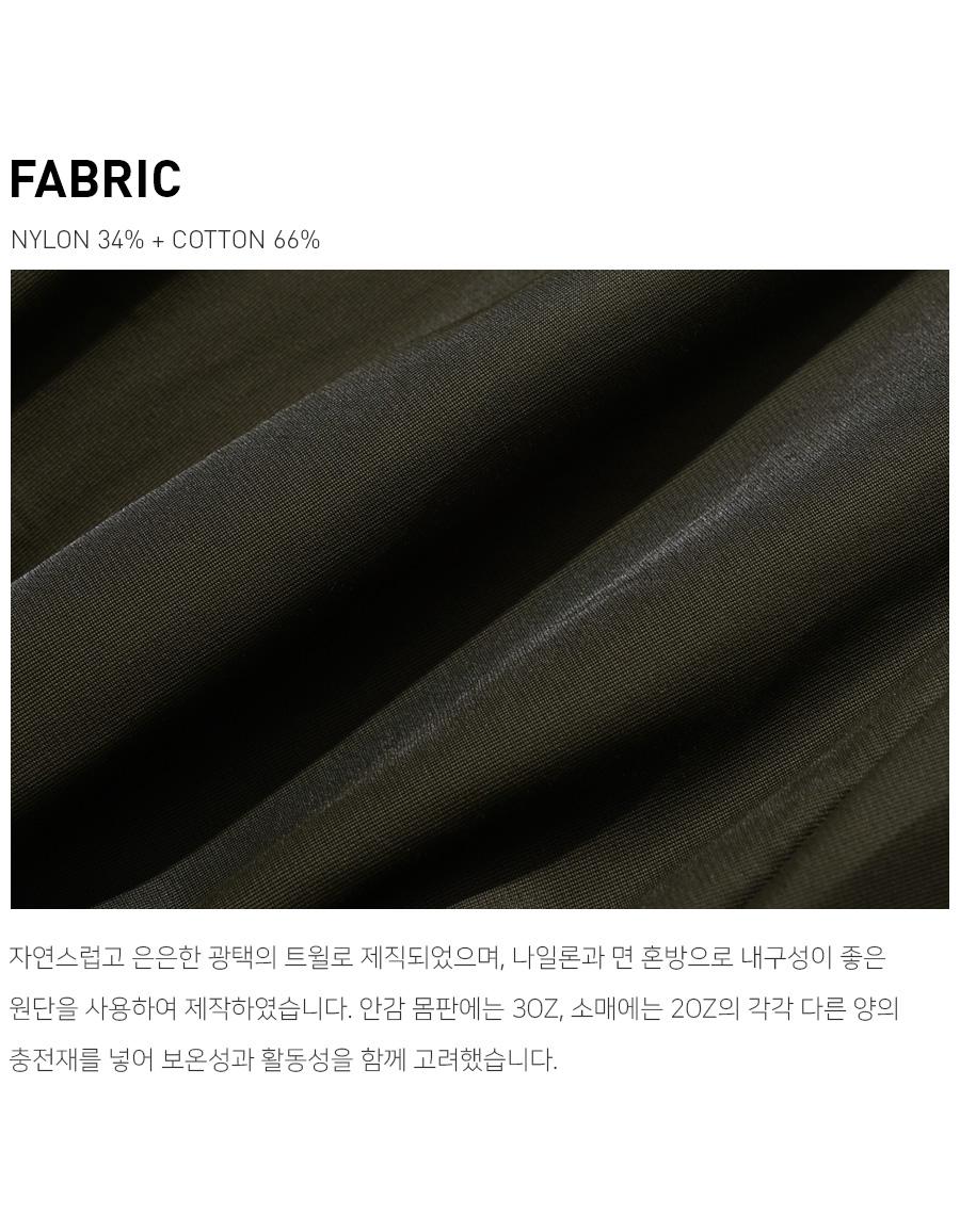 20201007_dy_callup_fabric_lm_01.jpg