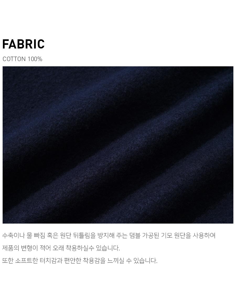 20201007_dy_lazy_fabric_sh_01.jpg