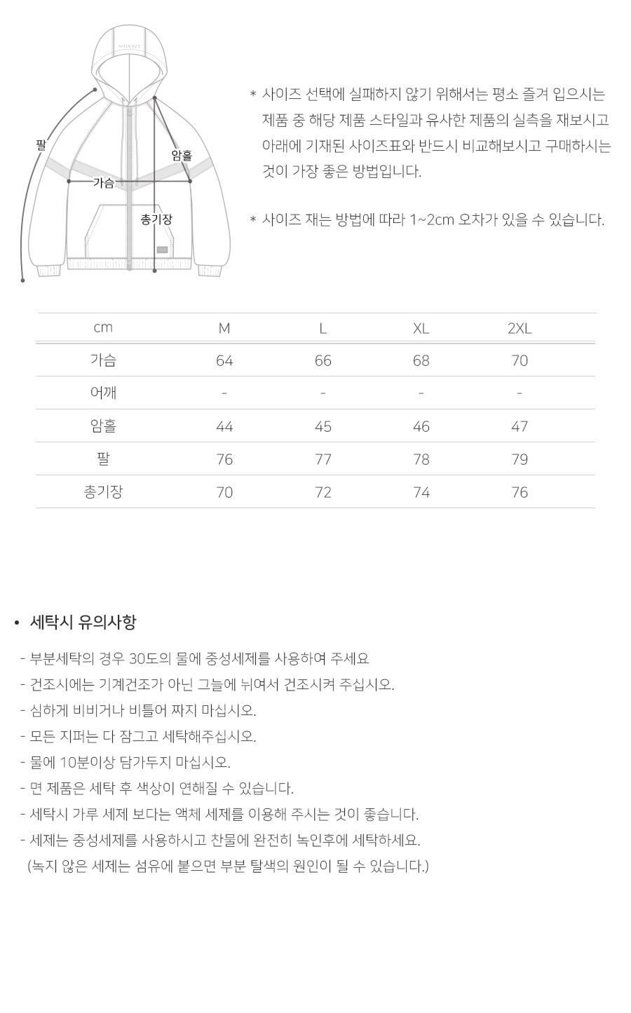 [에즈카톤] 클라시 후드집업 4종 LMHD6607