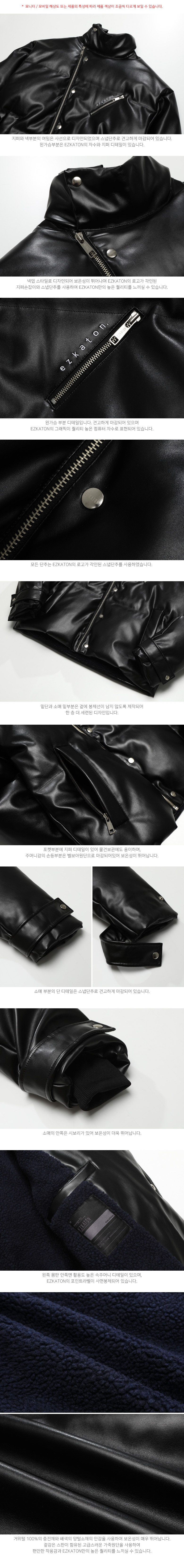 20201104_ez_ezleather_detail_2pack_sh_02.jpg
